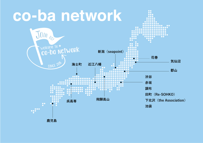 170120_network_map